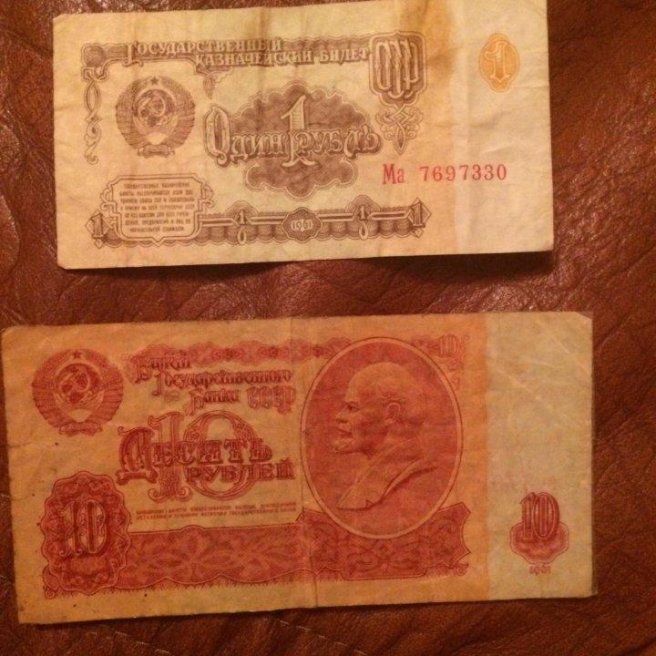 послереволюционные деньги ссср фото миг