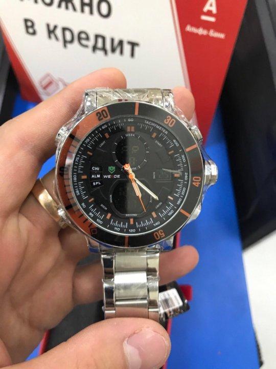 Часы купить в новомосковске часы наручные купить интернет магазин челябинск