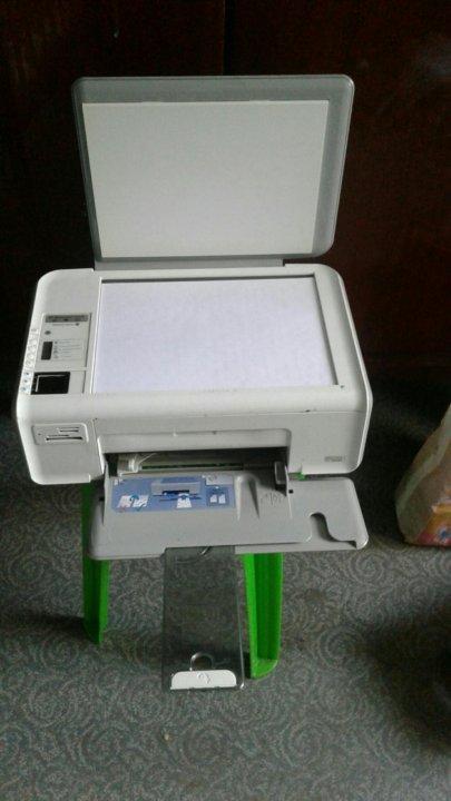 IMPRESSORA BAIXAR HP PHOTOSMART C4280 ALL-IN-ONE SOFTWARE