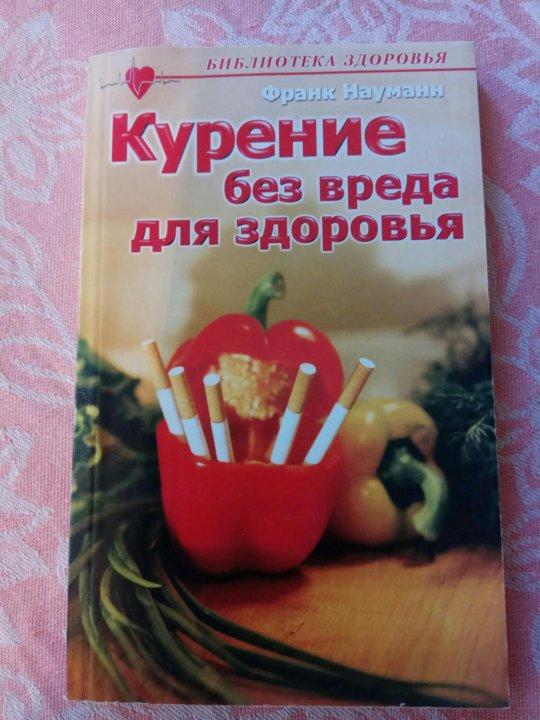 купить сигареты в петергофе