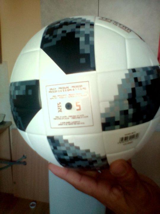 Футбольный мяч Adidas match ball replica 428afd9751ff1