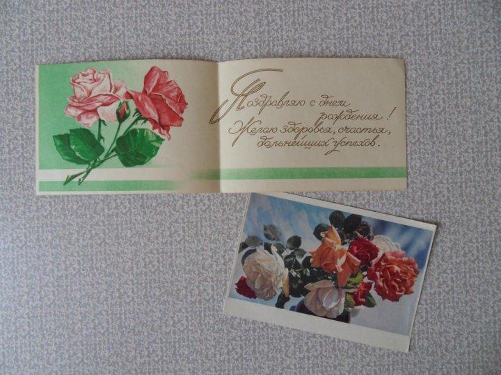 Днем рождения, открытки магнитогорска