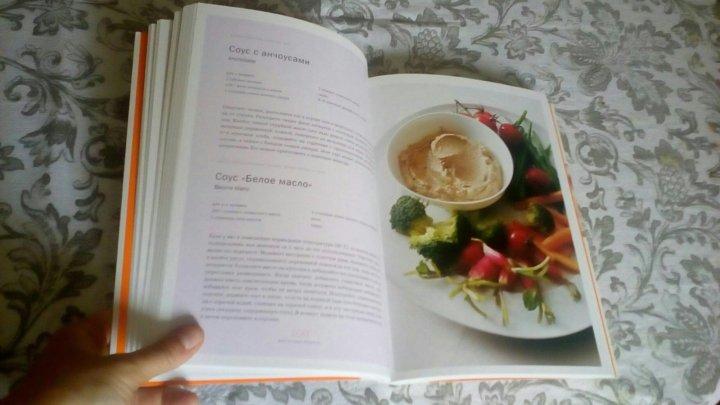 несколько бокюз поль золотая коллекция рецептов книги фото совместно кошачьими лапками