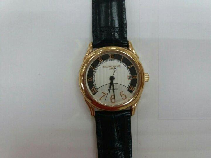 Время стоимость 1930 русское часы часов нардин стоимость юлис