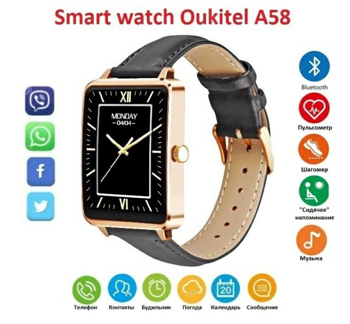 Умные часы oukitel a58 smart watch цена