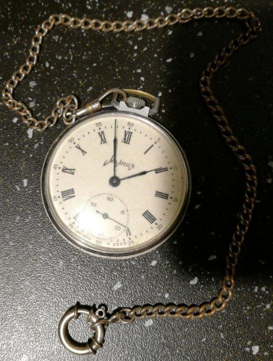 Механических карманных молния стоимость часов смоленск ломбард часы работы