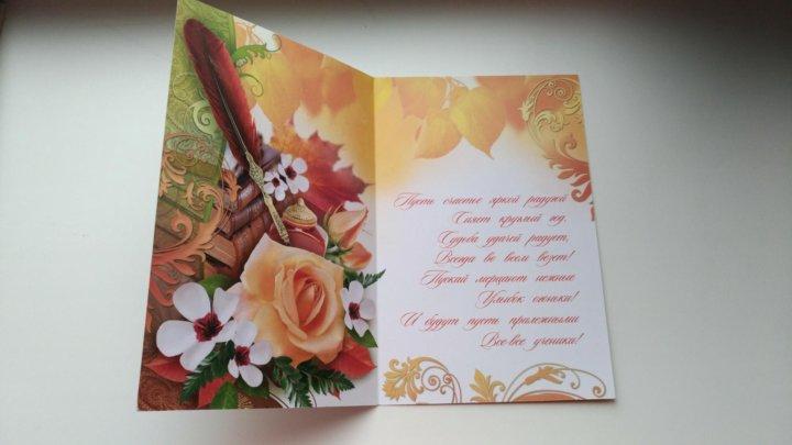 Как подписать открытку учителю с днем рождения, свеча скорби открытка