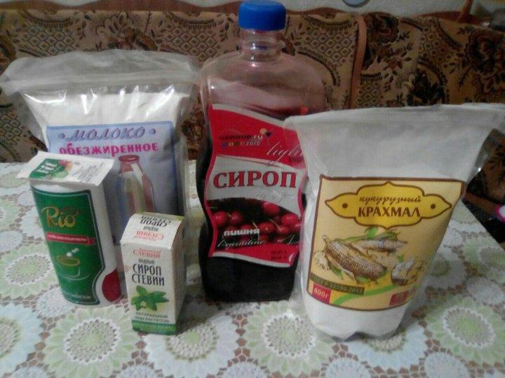 Продукты для диеты дюкан купить в спб