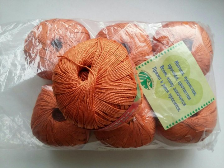 пряжа для ручного вязания купить в самаре цена 350 руб дата