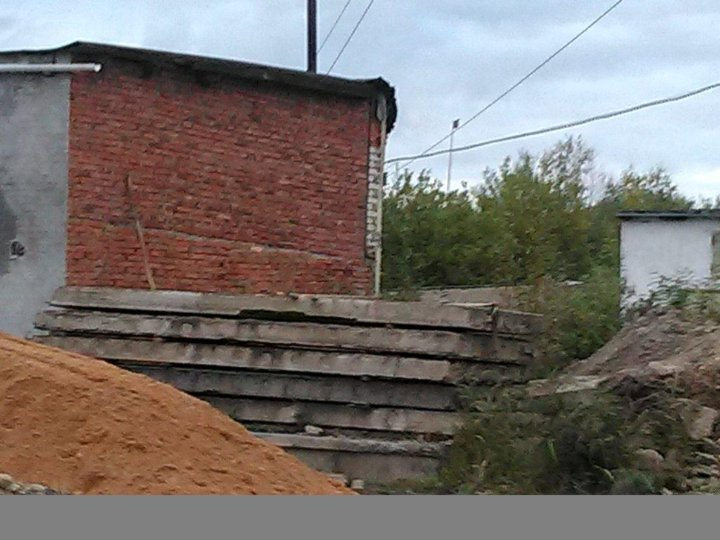 Дорожная плита бу вологда новополоцки завод жби