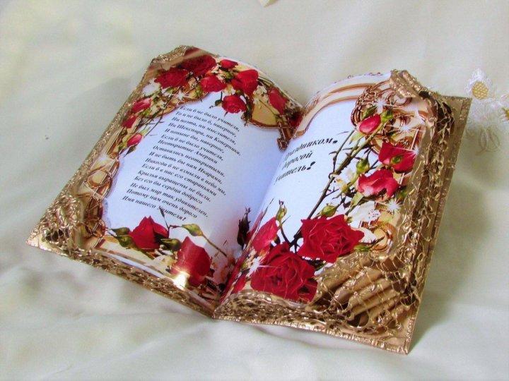 Книжка открытка фото, квиллинг валентина поздравительные
