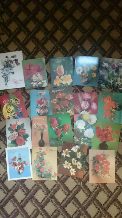 Дню татьяны, открытки 80-х-90-х
