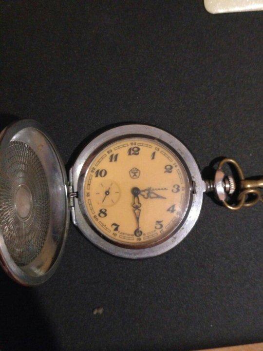 Карманные продам часы молния купить джагер часы лекультр продать