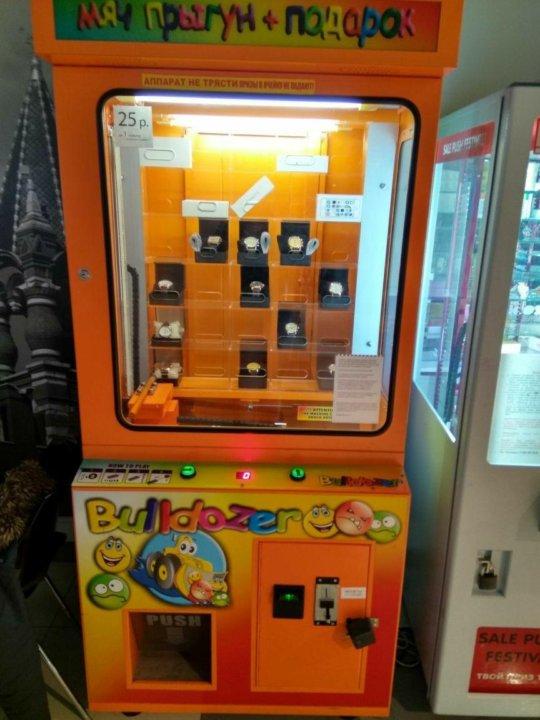 Цена игрового автомата бульдозер цена игровые автоматы дракула