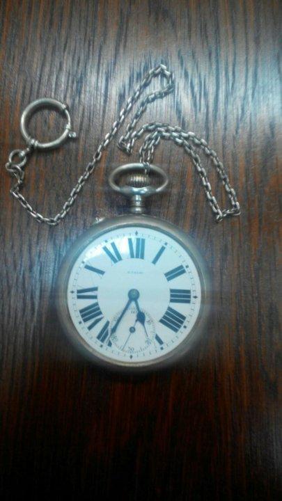Часы габю продам часов молния скупка карманных
