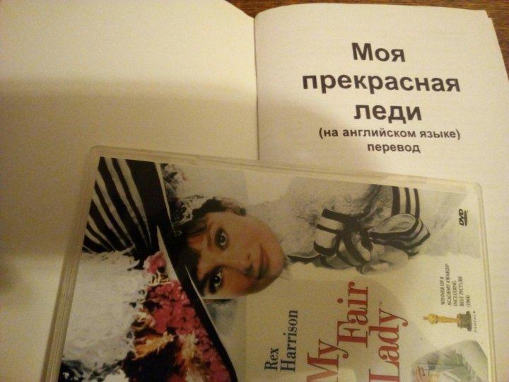 леди знакомства прекрасная моя журнал