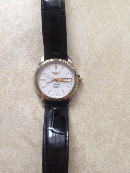 Часы челябинск продам тиссот час стоимость карелия квт