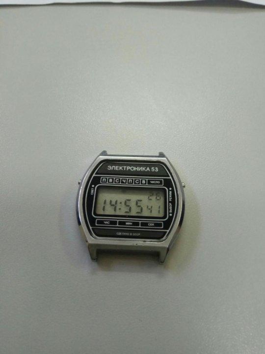 Часы электроника москва продам с часа 1 бит стоимость