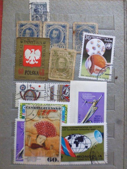 Чистым четвергом, какие открытки ценятся у коллекционеров фото