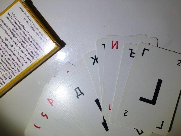 Как играть в 150 карты скачать казино удача игровые автоматы