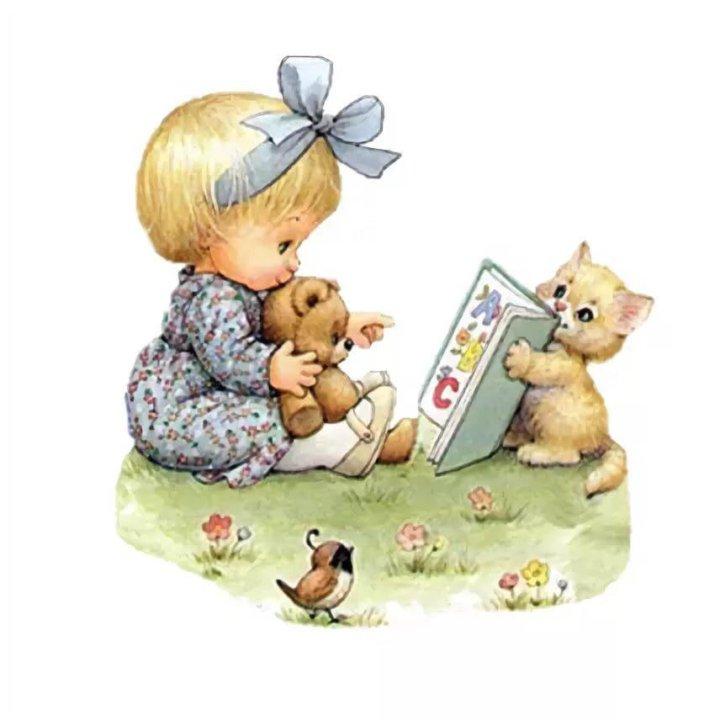 Анимации детский сад картинки, картинка аватару прикольные