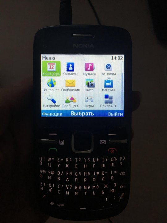 4587ebaa9121c Телефон Nokia c3-00 б/у – купить в Балашихе, цена 2 000 руб., дата ...