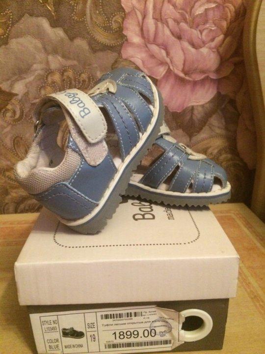 25c164417 Детские сандали для первых шагов) – купить в Балашихе, цена 1 000 ...