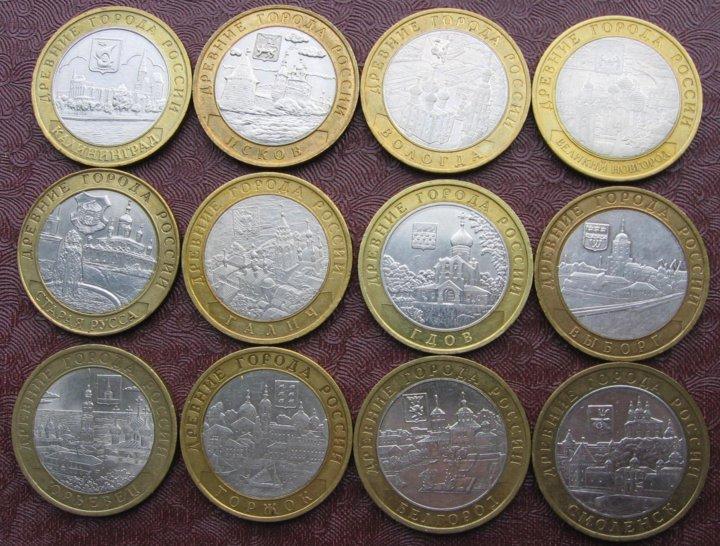 все юбилейные монеты фото с названиями многие другие