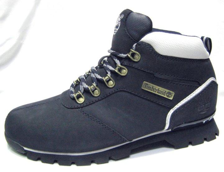 Ботинки Timberland - Splitrock-2   6569R – купить в Москве c592451f3060b
