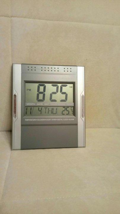 Часы электронные продам настенные ломбарды серебряные часы ника