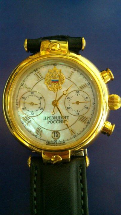 Часы президент продать дмитров продать часы