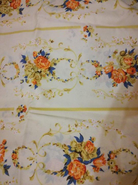 Купить ткань для штор в белгороде какой фетр лучше