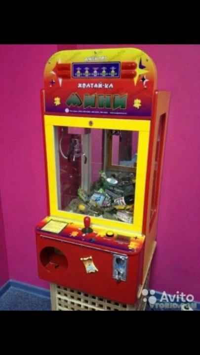 Детские игровые автоматы аренда ярославль играть в 1000 в карты с компьютером бесплатно