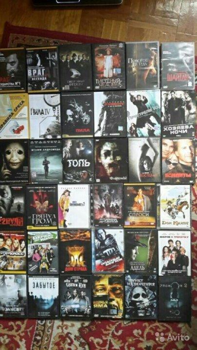 Dvd диски фильмы зарубежныероссийские купить в москве