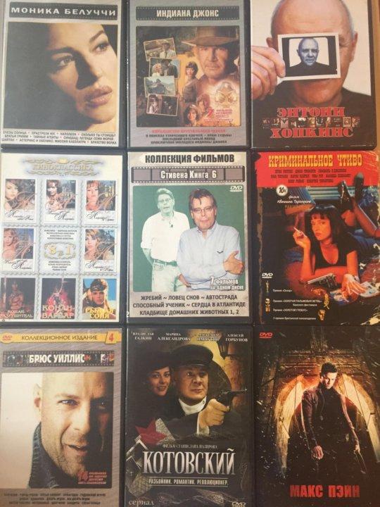 Dvd диски фильмы сериалы купить в самаре цена 30 руб