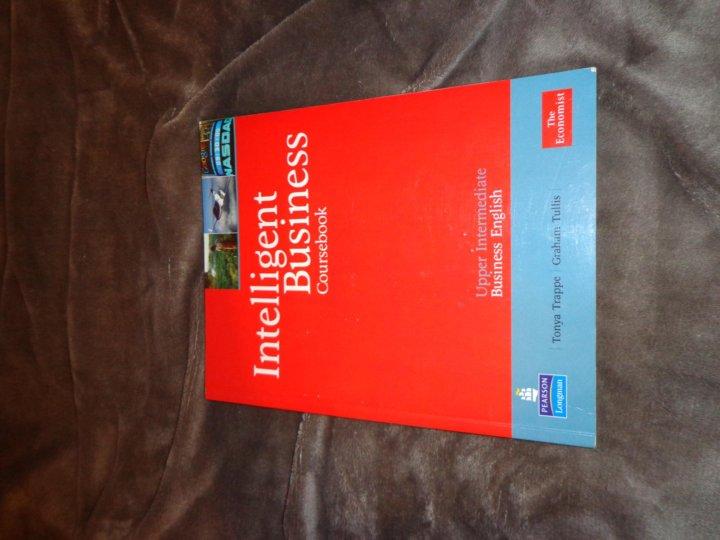 Решебник intelligent_business_pre-intermediate_coursebook