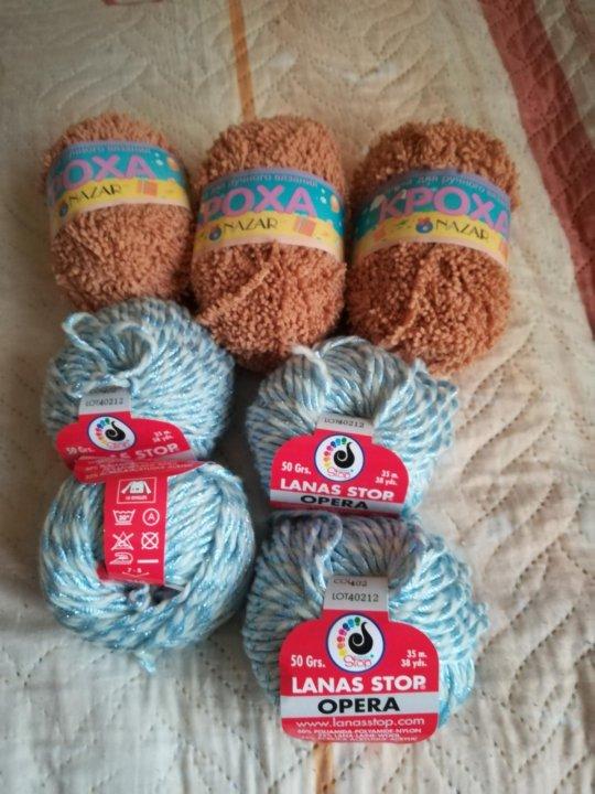 пряжа для ручного вязания купить в москве цена 35 руб дата