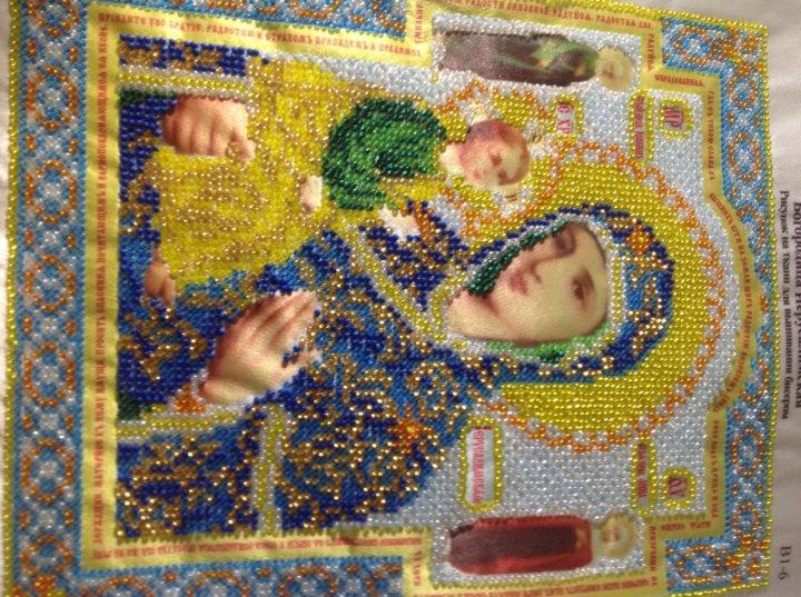 Икона иерусалимская бисером фото