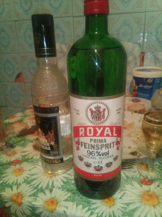 Куплю спирт royal спирт изопропиловый af isoclene 250мл