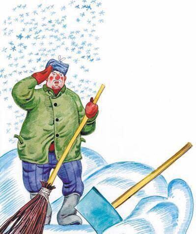 сегодняшний открытки с лопатами первая схема