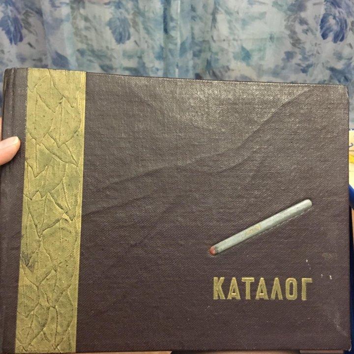 Каталог табачных изделий 1957 купить реализация табачных изделий без лицензии