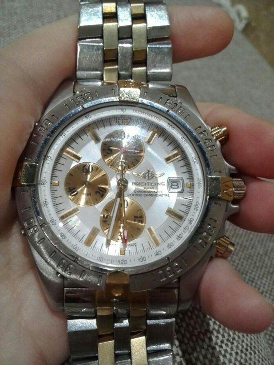 Челябинск купить часы наручные купить часы amst 31003