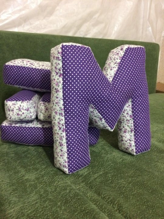 конечно работать именные подушки буквы фото миша флористами