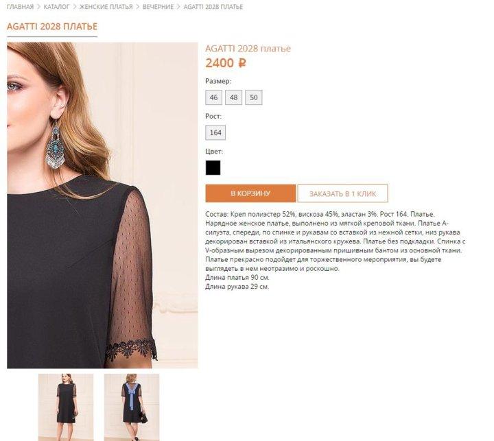 67d93d428ec Москва. Продам действующий интернет-магазин одежды. Фото 3. Москва.