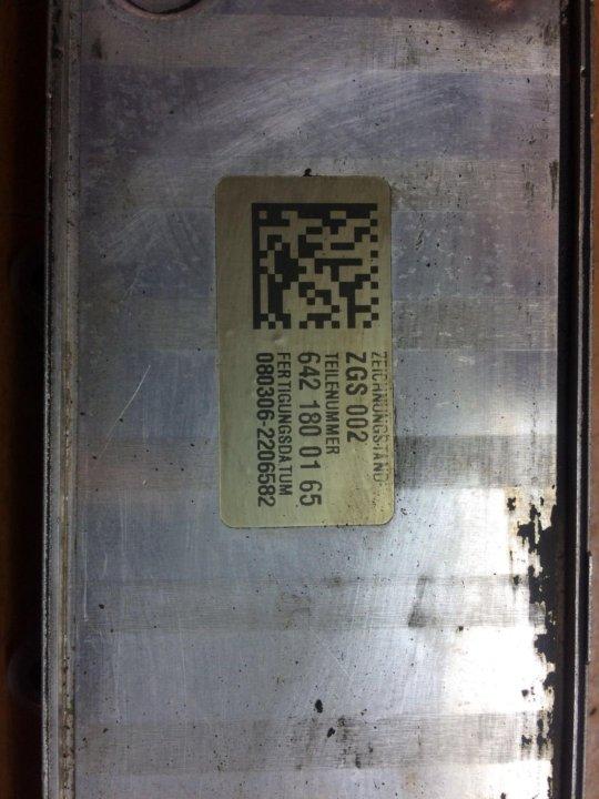 Тосольный теплообменник Уплотнения теплообменника SWEP (Росвеп) GL-265P Кызыл