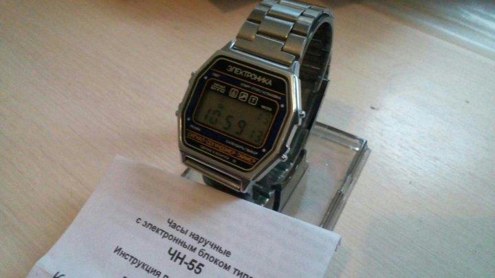 bac835ae Редкие часы Электроника 55 новые из СССР – купить в Москве, цена 5 ...