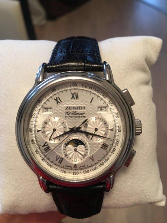 спб часы можно где продать