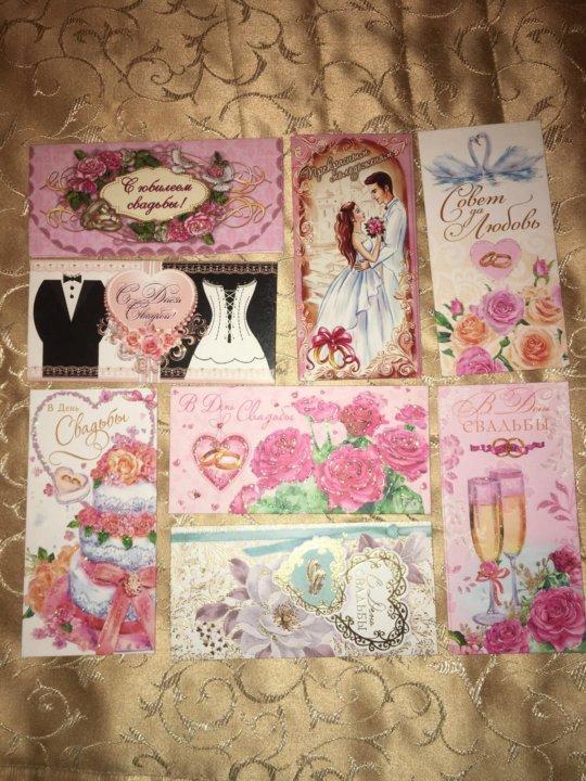 Магазины открыток в перми