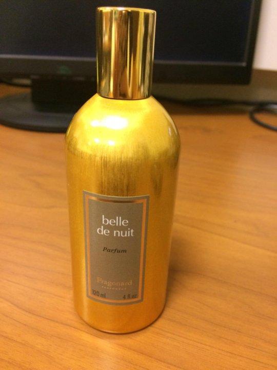 Fragonard Belle De Nuit Parfum купить в москве цена 4 000 руб