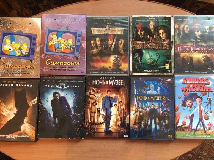 лицензионные Dvd диски фильмы купить в красноярске цена